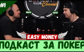 Comedy Podcast Easy Money