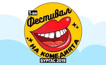 comedy-festival-Burgas