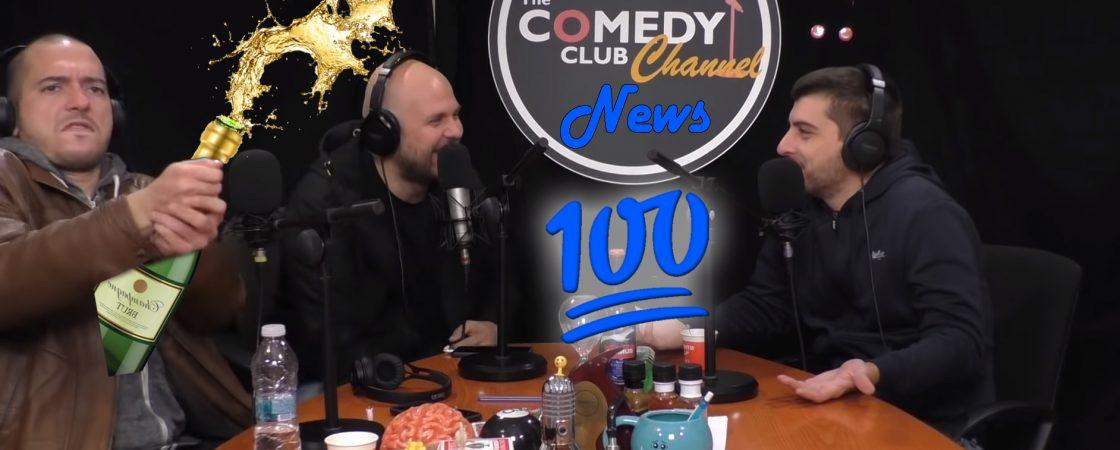 comedy club news 100