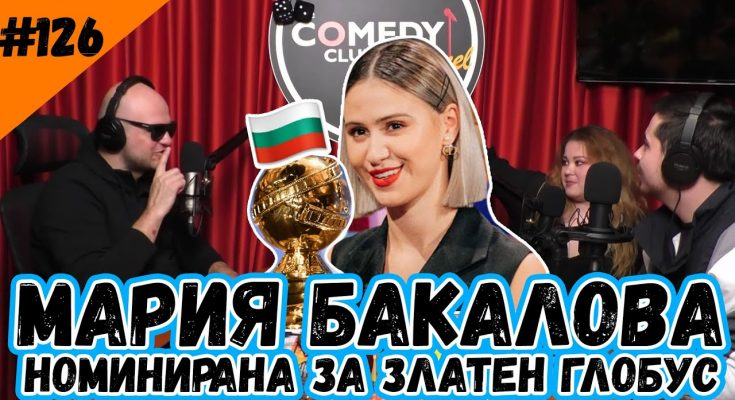 ваня щерева комеди клуб шоубизнес
