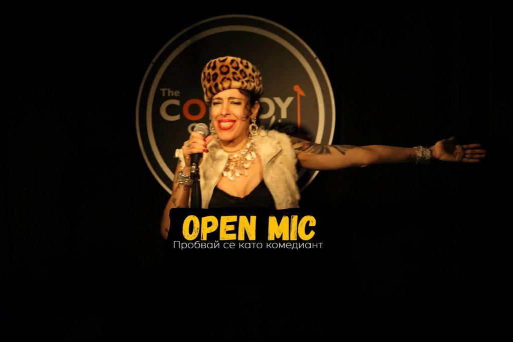 Картинката не може да има празен alt атрибут; името на файла е Comedy-Club-Open-Mic-Probvai-se-1024x683.jpg